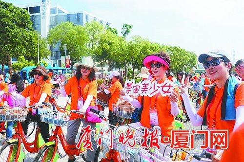 两岸女大学生携手 骑行传播生态理念
