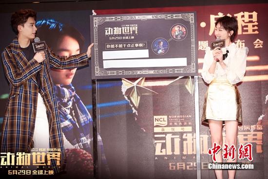 人物专访:整整一年减少曝光量 李易峰干啥去了?