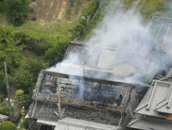 日本发生6.1级地震 摇晃长达30秒新干线停驶