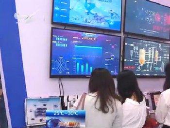 第十六届中国·海峡项目成果交易会开幕