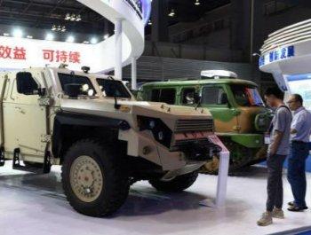 第九届国际军博会开幕