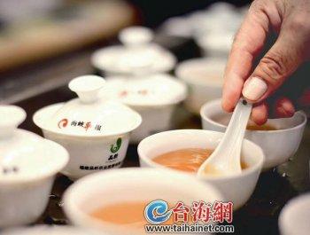 海峡两岸茶文化季暨春茶茶王擂台赛收官