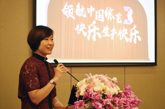 文化奇域鉴未来 央视综艺频道重点资源首发品鉴会在杭州、成都召开
