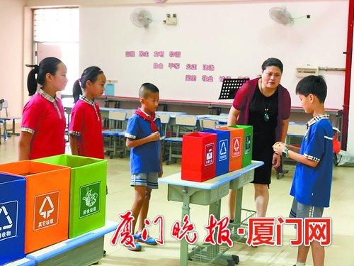 """思明区多部门联合开展垃圾分类""""家校社联动""""中小学生暑期实践活动"""