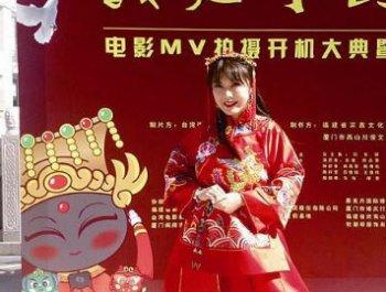 《我是中国人》开拍 台女星演女一号