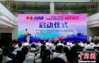 """CCTV""""超级星主播""""―2019中国国际少儿主持人大赛福建赛区正式拉开序幕"""