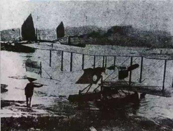中国第一架水上飞机福州造!