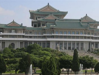 朝鲜人民大学习堂访问记