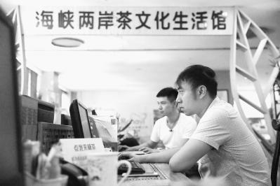 超过海峡的文创设计——台湾青年钟宜峻的创业故事