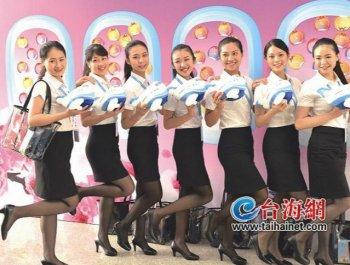 百位台籍空姐加盟厦航 平均年龄不到24岁