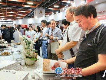第十四届海峡两岸图交会在台北开幕