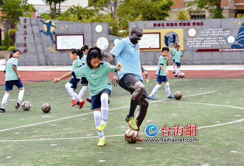 跟着老外学踢球 厦门随迁子女双语足球公益训练营开营