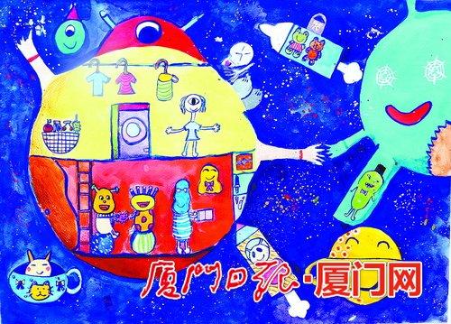 台湾的风景图画儿童绘画