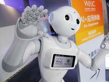 世界人工智能大会开幕