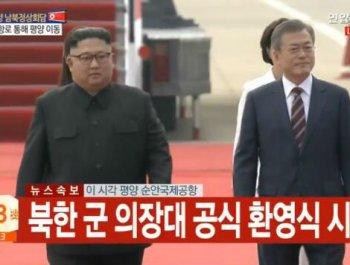 文在寅与金正恩共同检阅朝鲜仪仗队