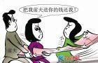 《快速时时彩网上投注》_台湾:比连续剧还夸张小三变成亲家母