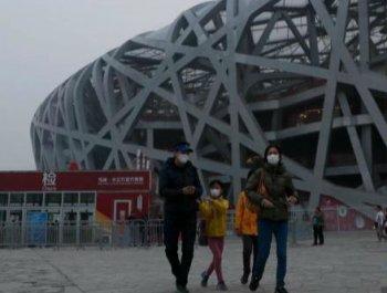 雾霾袭华北中南部