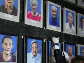 离世南京大屠杀幸存者熄灯悼念仪式举行