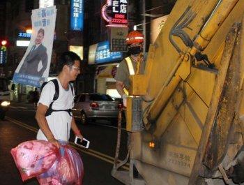 """台湾地方选举候选人都爱这一""""味""""!"""