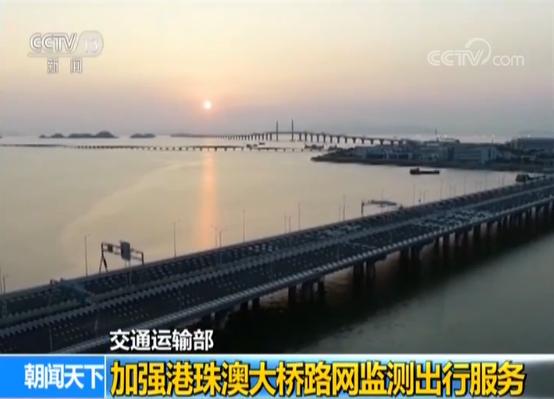 sunbet官网:内地ETC香港快易通可在港珠澳大桥电子不停车通行