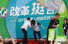 """民进党遭揭露有""""吴门4杰"""":出问题全都死皮赖脸不下台"""