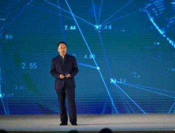 第五届互联网大会领先科技成果发布