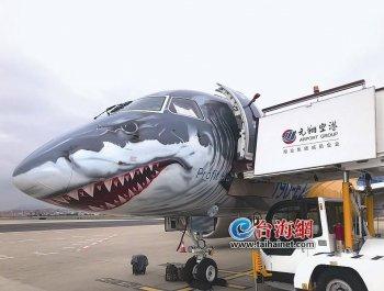 """""""大鲨鱼""""来了!巴航E190-E2亮相厦门"""