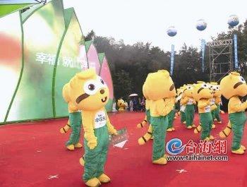 """第二十届花卉博览会""""熊出没"""""""