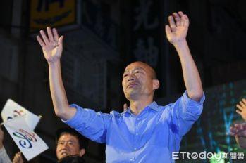 韩国瑜当选后感觉压力山大 称高雄现在最需赚