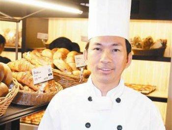 世界面包冠军:身为中国人是我的骄傲