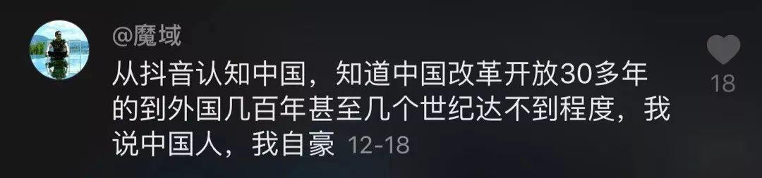外国人拍的改革开放,让中国网友热泪盈眶