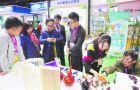 2020中国苏州文化创意设计产业交易博览会开幕【组图】