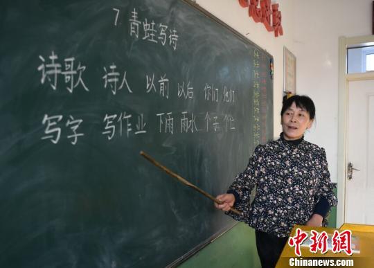 大山里的守望:一个老师和7个学生