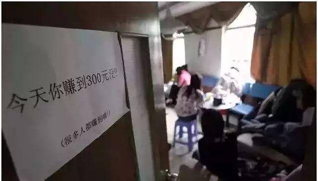 """【解局】""""权""""军覆没,""""束""""手就擒!中国还有多少个""""权"""