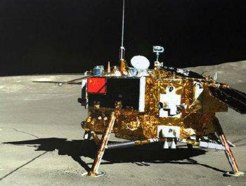 嫦娥四号任务成功 五星红旗闪耀月球背面