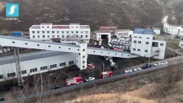省神木市李家沟煤矿事故 21名矿工全部遇难