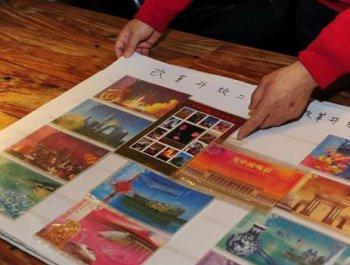 老人收藏明信片6千张见证国家变迁