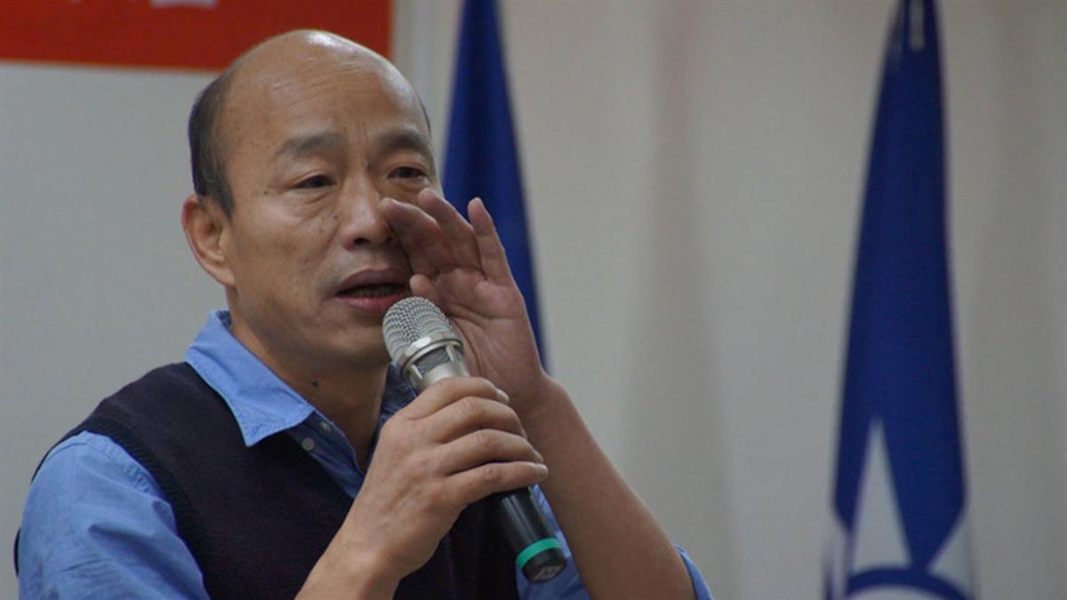 今天,高雄市长韩国瑜哭了