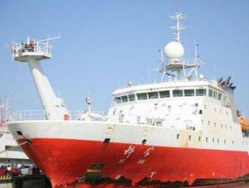 中国新一代海洋综合科考船返母港