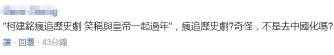 2019年宫廷剧排行榜_精彩程度堪比某宫廷剧,看2019款CR-V凭啥突围