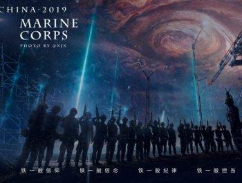 带你去领略海军陆战队版《流浪地球》