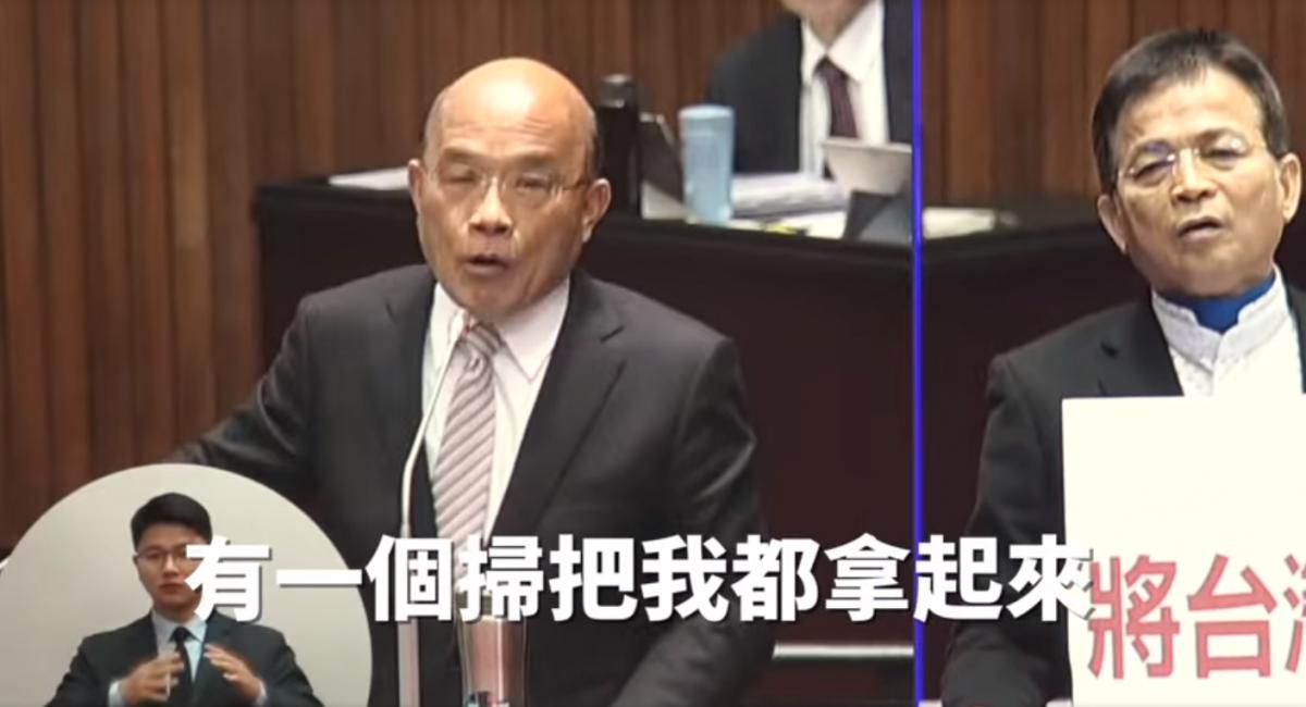 """苏贞昌称若两岸""""开打""""要拿扫帚""""拼了"""",台中市长:何等的笑话"""