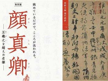 悲哀!5万国人只能远赴日本看自家国宝