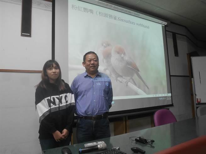 台湾师范大学两岸团队研究粉红鹦嘴成果获刊国际期刊