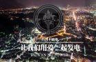 两尊收藏于台湾的明代彩塑菩萨将返回山西平遥清凉寺