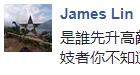 李少红执导影片《解放了》 要讲充满人间情义的故事
