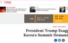 美韩停止最大规模军演 特朗普:能省好几亿美元