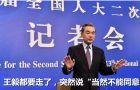马哈蒂尔:若被逼选边站,我选中国而不是美国
