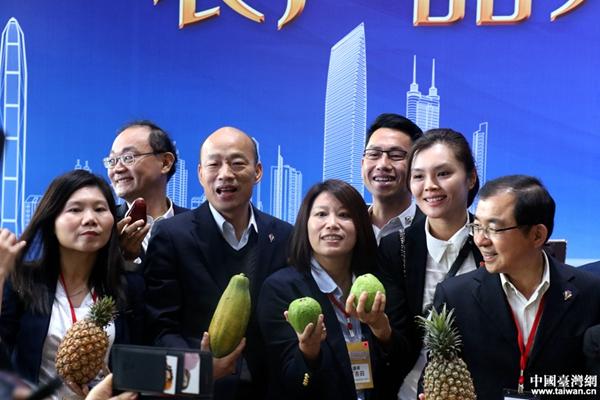 深圳业者与高雄农会签订2亿元采购协议 韩国瑜称抹黑很无聊