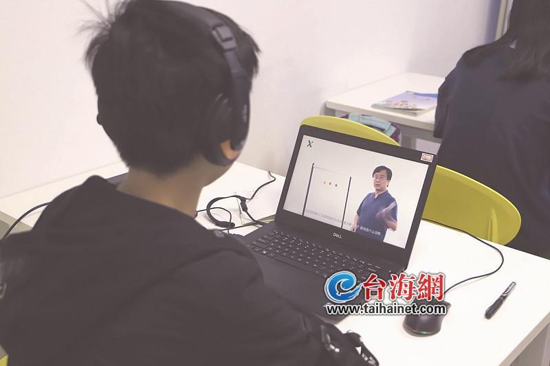 火山小视频怎么赚钱:漳州首度引进人工智能教辅系统